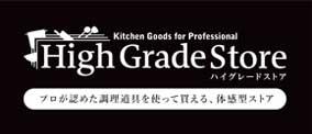 High Grade Store