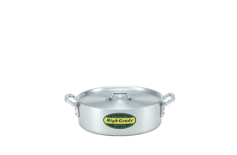 ハイグレード アルミ外輪鍋
