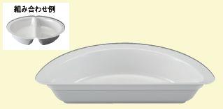 メラミン製フードパン 丸型 Mハーフ 白 TKO-133H-W