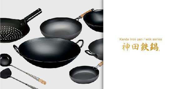 Kanda iron pan
