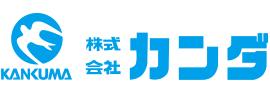 株式会社カンダ
